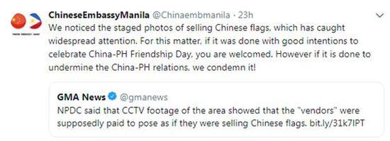 ▲中国驻菲律宾大使馆推特截图