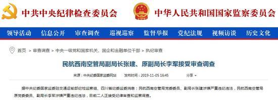 恒丰国际线上娱乐 王中军卖画解决华谊兄弟流动性问题 业绩遭遇滑铁卢