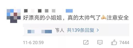 沙龙网址登入_这种病是中国母亲的恐慌,近50%的患者曾试图自杀!应被重视