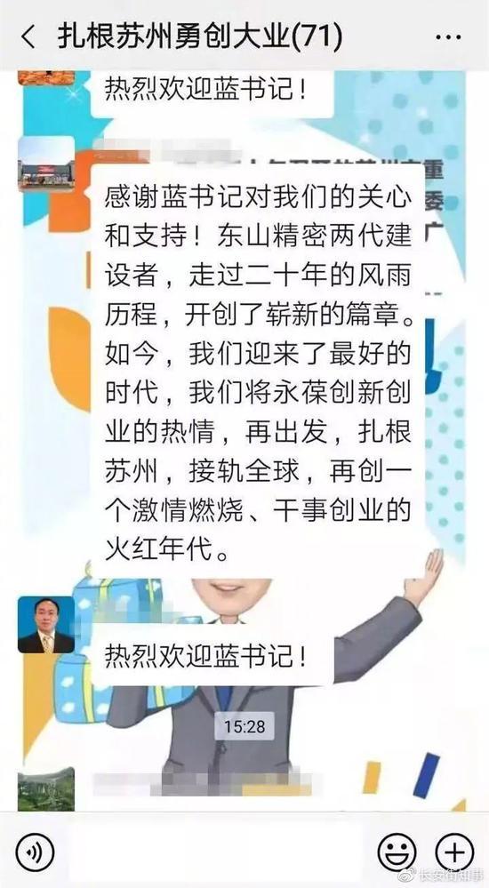 全讯网2168|信息披露涉嫌违法违规 福鼎白茶股份被立案调查