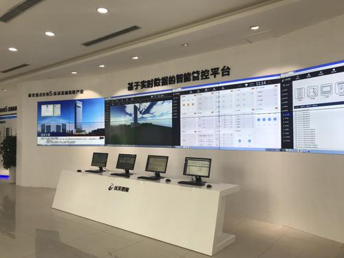 位于雄安新区的达实智能智慧城市展厅(刘烨 摄)图片