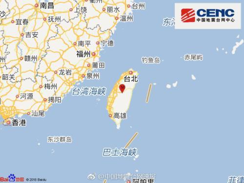 台湾南投县发生4.5级地震 震源深度19千米