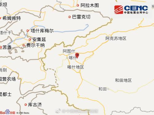 新疆伽师县发生3.4级地震 震源深度25千米