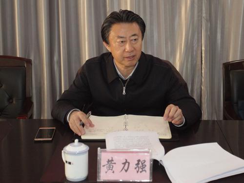 http://hashahar.com/wenhuayichan/74950.html