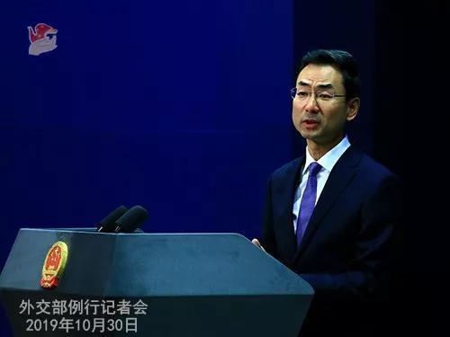 皇冠qq等级加速器_王毅:中国和澳大利亚在南太事务上不存在冲突