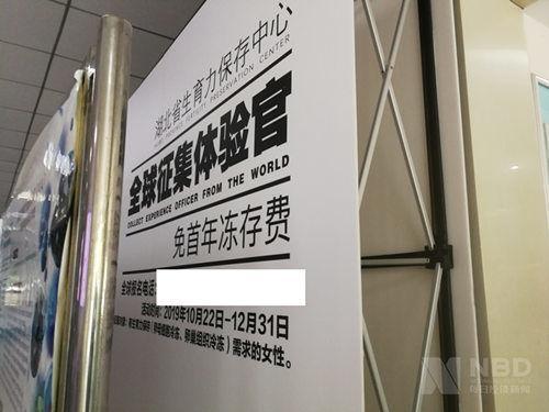 钱柜在线投注-台当局再曝丑闻 高官偷拍女乘客腿被当场抓住(图)