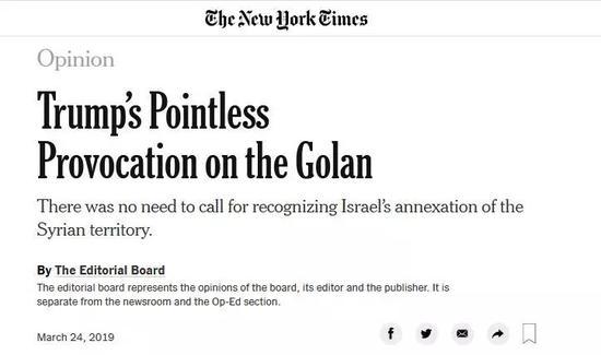《纽约时报》文章截图