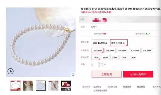 都是珍珠日本这类品种一颗卖上万元 国产却按斤卖|珍珠