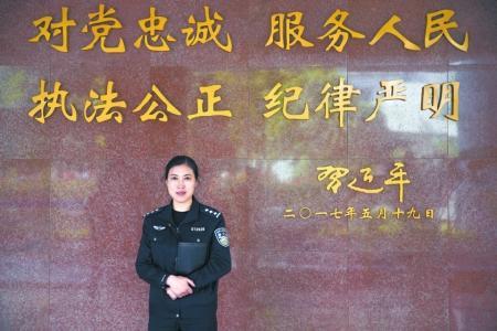 """金沙国际网上娱乐平台:最坚强女警蒋敏回归""""平凡"""":我就是一个普通人"""