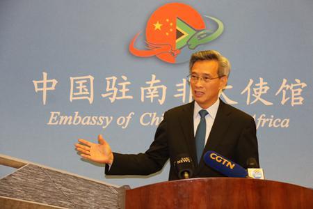 中国驻南非大使:搞乱香港 对任何一方都没有好处|南非|大使
