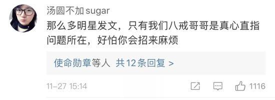 必威app客户端下载 - 杭州赏郁金香不必去太子湾 萧山人家门口就有