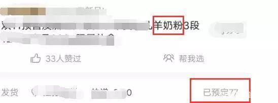 bbin线上赌钱平台导航|错过上海这场有料的设计展,你会抱头痛哭一整年!