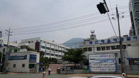 资料图:釜山海云台警察局(韩联社)