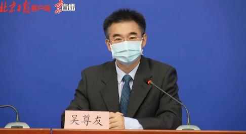 吴尊友:北京新增本地确诊病例属意料之中 但有一意外图片