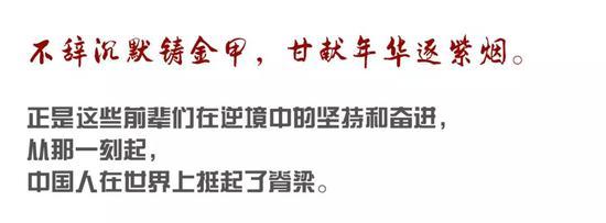 """尤文赛程·万博体育1.1 - 程兴元:坚持""""科技为先,实业兴邦""""才能跟上时代步伐"""