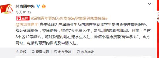 博美娱乐平台登录地址,51信用卡疑遭调查紧急暂停交易 最新回应来了!
