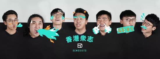 """第9个 """"香港众志""""果然盛产罪犯"""