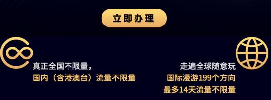 大陆电信运营商开先例 取消在台湾跨境漫游费纽约时刻迅雷下载