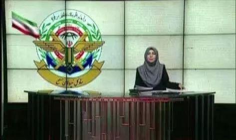 ▲伊朗国家电视台报道截图