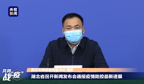 武汉市征用800台公交车配送居民生活物资图片