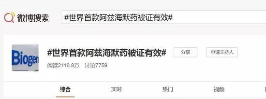 申博138注册开户官方网站_宁波9岁男孩从5楼坠落,全身多处骨折!69天!他奇迹般站起来了,背后的故事很暖……