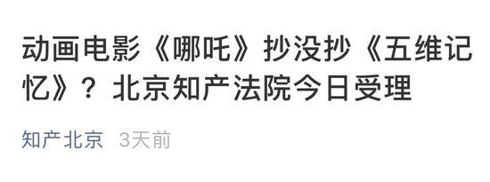 「网赌支付宝转账追回」北京康辰药业股份有限公司关于获得政府补助的公告