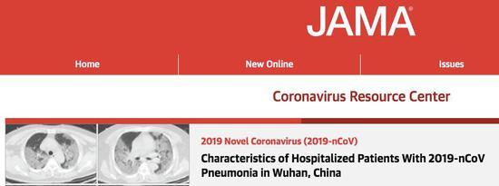 武汉138例新冠肺炎患者临床报告发布 五大焦点值得关注图片