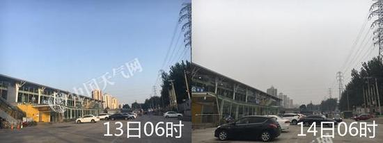 今晨6时与昨天同时次北京天空情况对比。