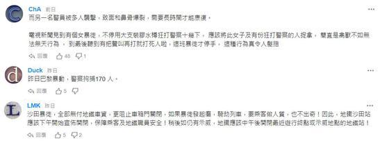 香港网民担忧:香港会否沦落为中国的三四流城市?
