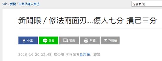 """「如果每天网赌刷流水」人民日报海外版:网约车上""""新规"""" 能否开得更稳?"""