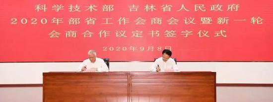 来京参会的党政一把手,会议结束为何并未立刻离京?图片