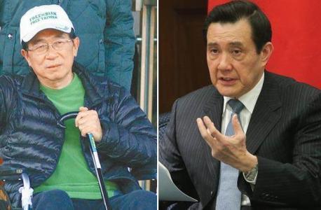 """国民党揭民进党""""追杀""""马英九意图:想特赦陈水扁伯寒"""