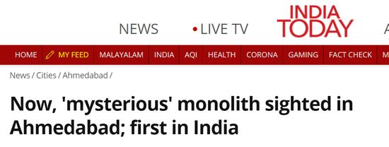 """""""神秘巨石""""又出现了!这次在印度……"""
