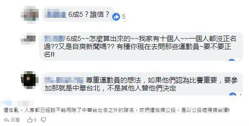 """臺當局連出""""損招"""",意在迎合島內深綠陣營"""