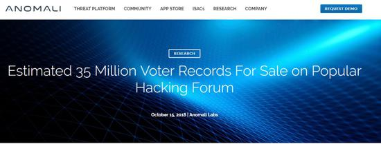 ▲Anomali發佈的報告稱,3500萬選民信息正在暗網被銷售 圖自公司官網
