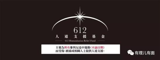 鸿胜官网-沈阳音乐学院毕业季,《圆梦》之旅跨年启航