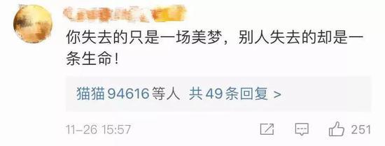 「银钻娱乐怎么申请账号」奇了!中国竟取代日本,成了韩国人最不喜欢的国家