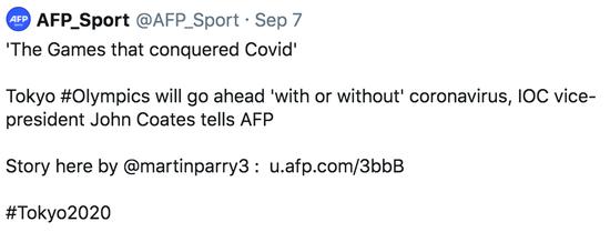 国际奥委会副主席约翰·科茨表示,无论有没有新冠病毒,东京奥运会都将如期举办。/法新社推特截图