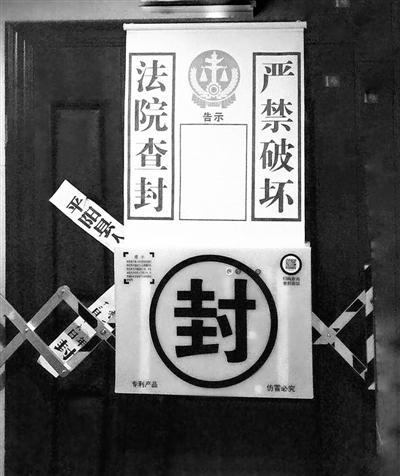 浙江法院启用电子封条:遭破坏会示警并摄录取证图片