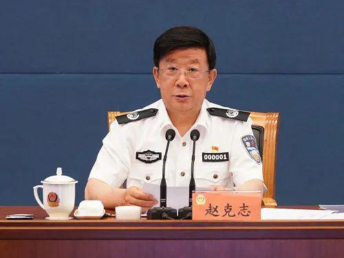 """在京开会后公安部部长赴东北:决不允许搞""""伪忠诚"""""""