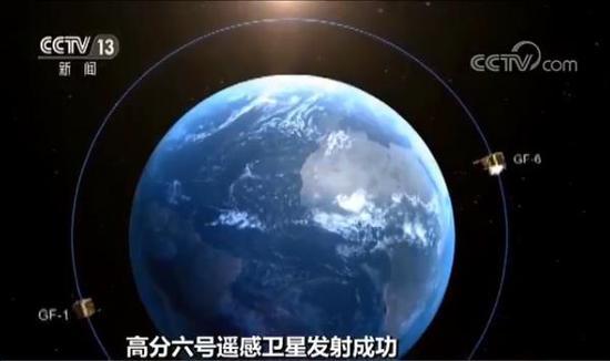 """高分六号还将和已经在太空运行的""""高分一号""""卫星组网开展工作"""