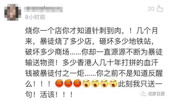 88娱乐才城|谣言勿信!官宣:目前郑州依旧执行原限行政策
