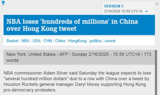 莫雷事件4个月后 NBA总裁:已造成数亿美元损失图片