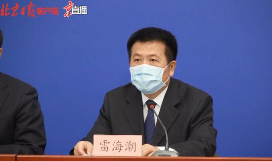 目前北京256个确诊病例,一半以上通过核酸筛查发现图片
