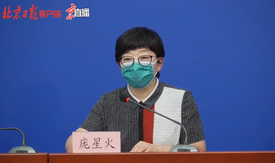 北京:隔离人员应严格遵守隔离要求,严禁串门和扎堆聊天图片