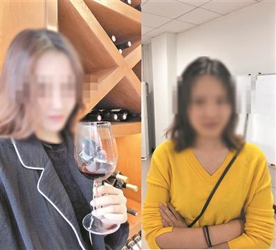 女模卖酒图片(左)和被抓获时的图片(右)