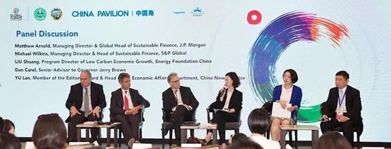 圖爲2018年全球氣候行動峯會氣候投融資論壇圓桌討論環節。 Woodrow Chris 攝