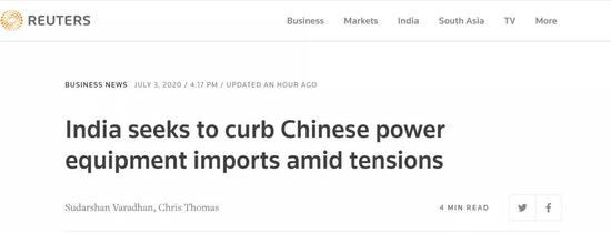 路透社:紧张局势之下,印度寻求遏制中国电力设备
