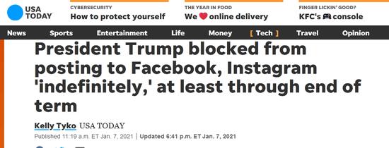 """继续,脸书没""""普""""!"""