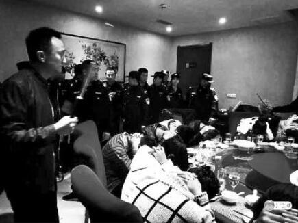 犯罪团伙骨干成员聚餐开会时被民警控制